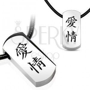Naszyjnik ze stalową zawieszką - chińskie znaki, skórzany sznurek obraz