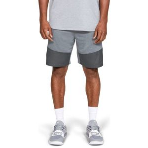 Under Armour MK-1 Szorty Szary obraz