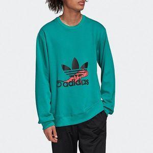 adidas Originals Bluza Zielony obraz