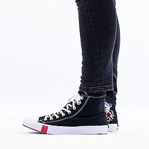 Buty sneakersy Converse Chuck Taylor All Star Logo Play Hi 166734C obraz