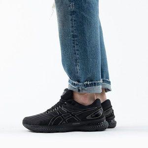 Buty męskie sneakersy Asics Gel Nimbus 22 1011A680 002 obraz